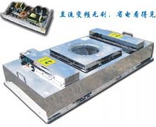 ZJ-EC310节能FFU