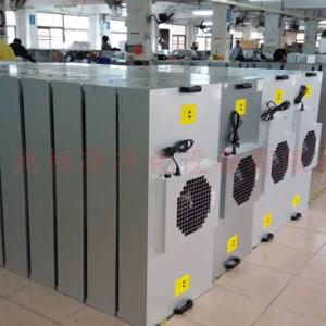 广州梓净详谈FFU在无尘室车间中运用的重大意义