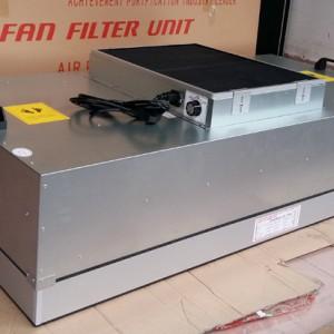 FFU风机过滤单元的五大优点