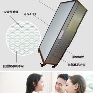 如何能买到合适的家用FFU空气净化器呢?