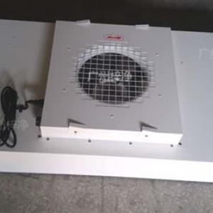 洁净室超薄型FFU风机过滤机组特性说明