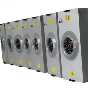 FFU风机过滤机组基本知识(洁净厂房,洁净室中使用FFU级别)