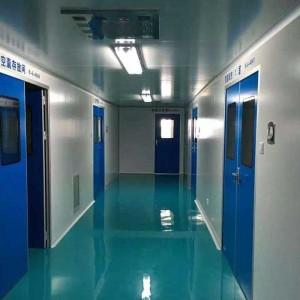 洁净室主要净化设备FFU及高效送风口要求