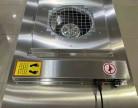 FFU层流罩风速检测距离高效过滤器多远检测?