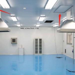 如何区分FFU过滤机组高效送风口(净化过滤设备)