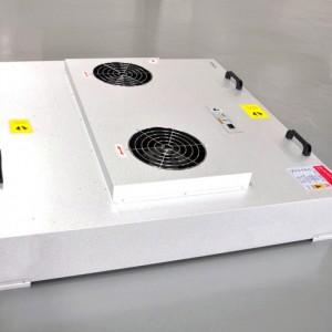 FFU风机过滤单元概念及原理