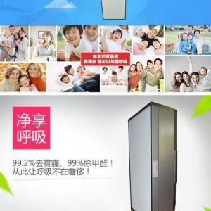 家用FFU空气净化器材质特点(除甲醛清效过滤PM2.5除雾霾)