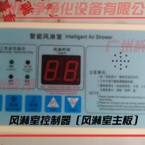 风淋室的软件系统设计方法要点分析