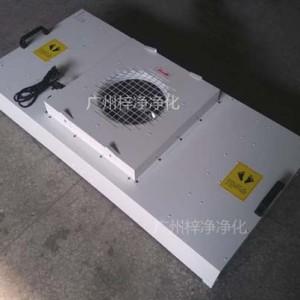 实验室FFU材质选择冷板烤漆好还是304不锈钢好