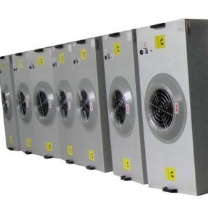 百级FFU层流罩箱体和高效过滤器采用分体式设计