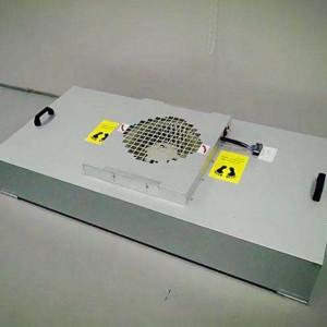 FFU风机过滤单元集成控制系统一般有什么特点?