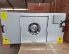 ffu风机过滤器单元厂家安装指导