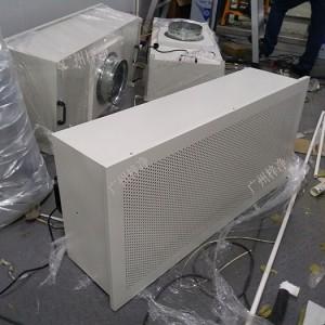 FFU净化单元与层流罩对洁净室的作用(洁净工程)