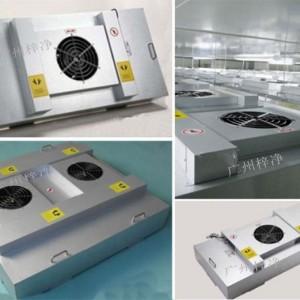 洁净室FFU风速要求(设计,标准,百级)