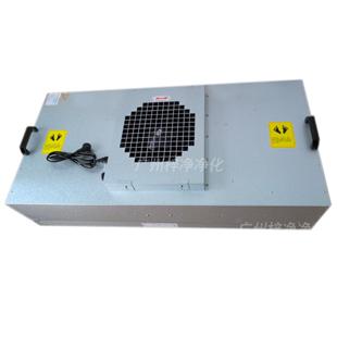 FFU产品是治理雾霾的好帮手,可以过滤空气中各种悬浮粒子及灰尘。