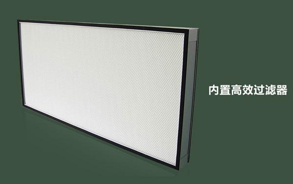 高效过滤器是实现高洁净度空气净化的关键设备。