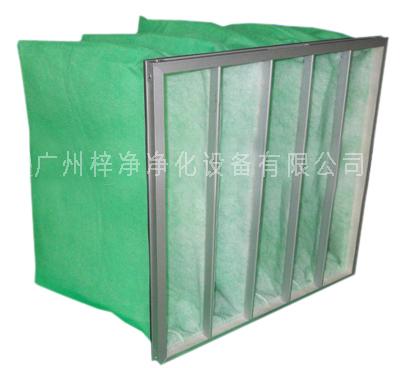 G4级化纤袋式初效过滤器主要用于新风过滤系统,具有容尘量大,风量大等特点。