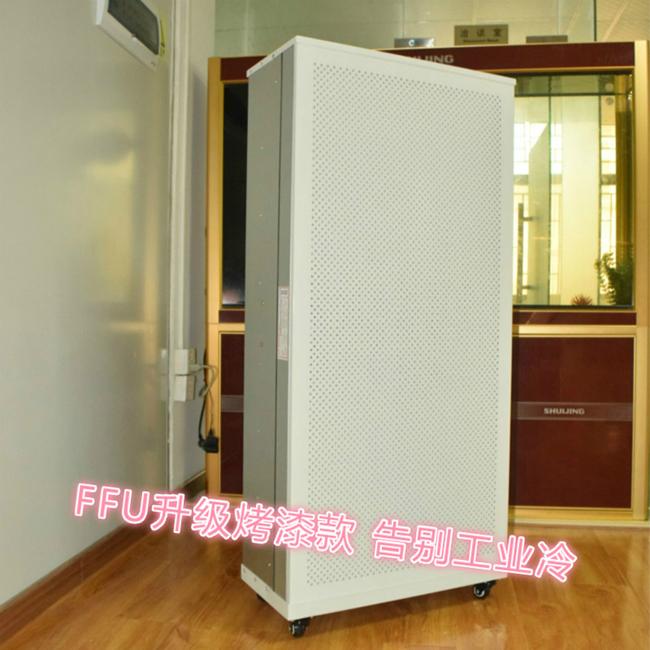 家用FFU空气净化器在室内有效除甲醛清效过滤PM2.5除雾霾