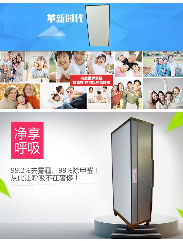家用FFU又称为家用FFU净化器、家用FFU空气洁净器、雾霾甲醛清新机。