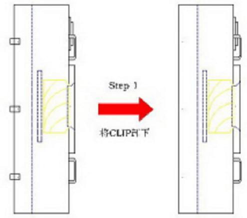FFU箱体与高效过滤器整体安装步骤