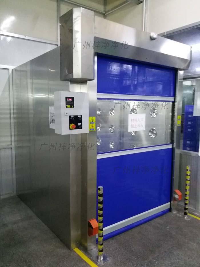 快速卷帘门风淋室的两道门电子互锁,可以兼起气闸室的作用