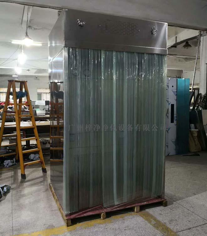 负压称量室正面图片