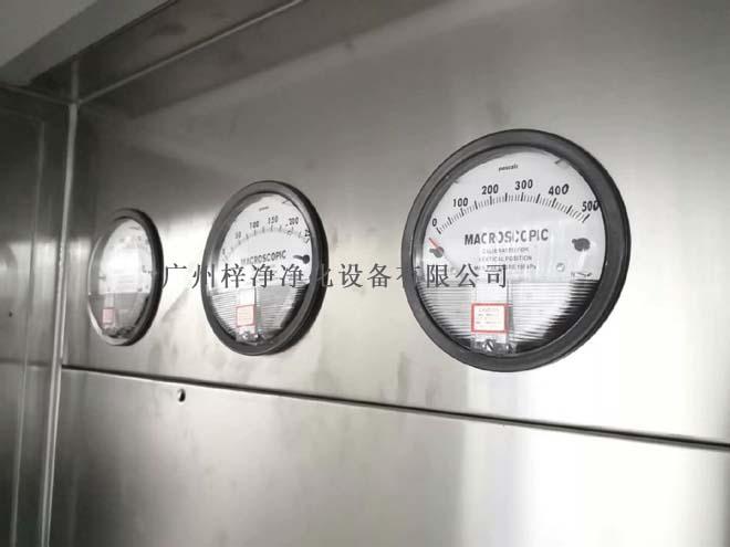 负压称量室压差表