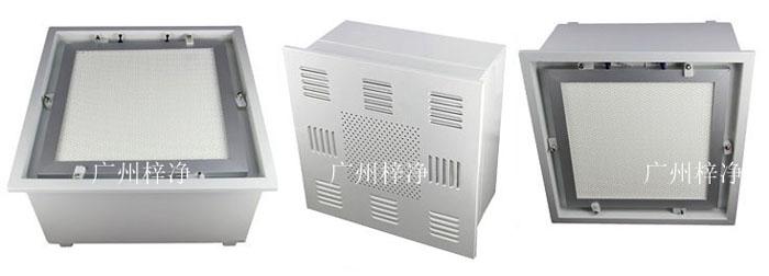 液槽式高效送风口(液槽密封)箱体结构