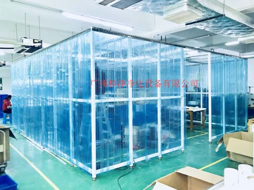 洁净棚(简易无尘室)是为快速方便建立的一座简易洁净室