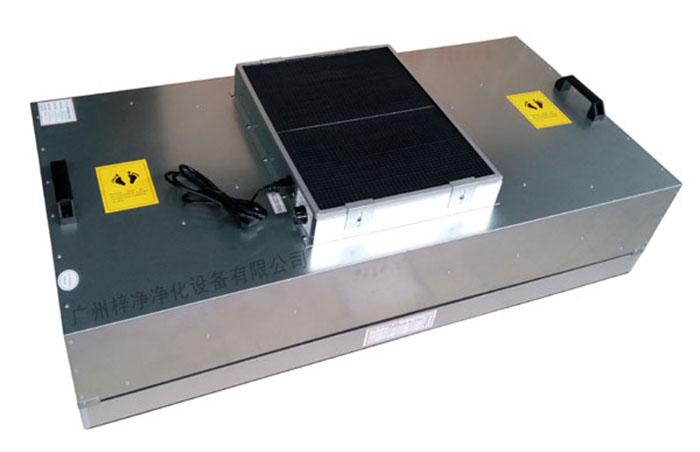 镀锌板FFU风机过滤机组配初级和高级过滤器