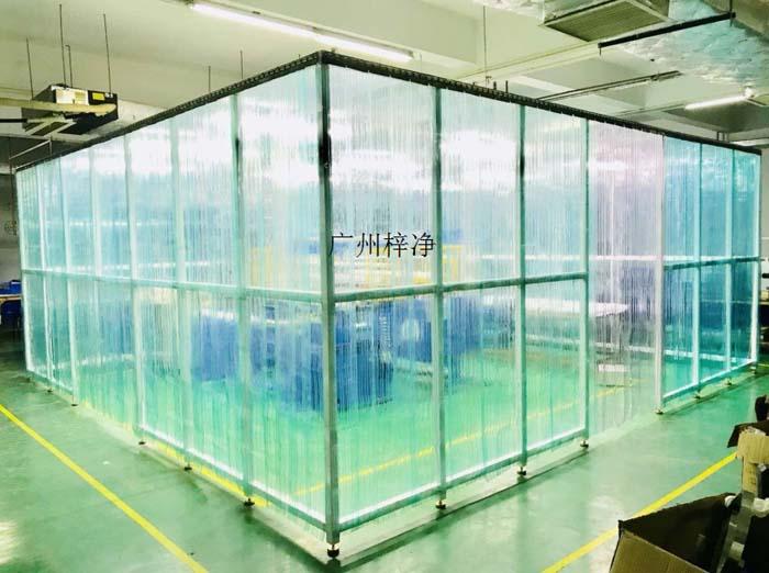 可移动式洁净棚又称可拆卸式洁净棚或者移动净化无尘棚